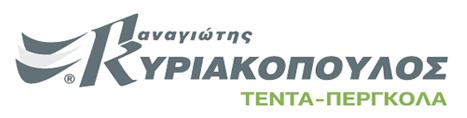 kyriakopoulos.com.gr